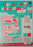 Скрапбукинг Альбом для творчества А4 Пастель 227539 Interdruk Польша