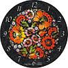 """Часы настенные большие """"Цветочная хохлома"""" (450мм) [Стекло, Открытые]"""