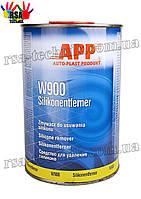 Смывка для удаления силикона APP W900 1л