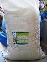 Сухое молоко ПРОФИМИЛК ЛАКТО СТАРТ для телят 10-21 дней 25 кг