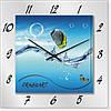 """Часы настенные """"Вода"""" (300мм) [Стекло, Открытые]"""