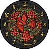 """Часы настенные большие """"Хохлома с птицей"""" (450мм) [Стекло, Открытые]"""