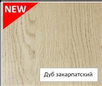 Панель МДФ ТМ ОМиС 2600x148 мм стандарт (дуб закарпатский)
