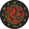 """Часы настенные """"Хохлома с птицей"""" (300мм) [Стекло, Открытые]"""
