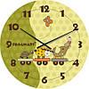 """Часы настенные детские """"Мы едем-едем-едем"""" (450мм) [Стекло, Открытые]"""
