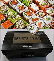 Упаковка для суши и роллов с окошком.