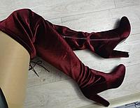Женские велюровые ботфорды на удобном каблуке (марсала)