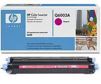Заправка картриджа HP Color LaserJet 1600/ 2600/ 2605 series, CLJ CM1015/ CM1017 Magenta (Q6003A)