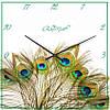 """Часы настенные """"Перо павлина"""" (350мм) [Стекло, Открытые]"""