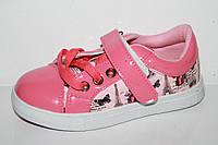 Детские слипоны оптом. Спортивная обувь для девочек от производителя Tom.m (Boyang) 0583G (8пар 31-36)