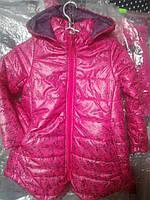Демисезонная куртка на девочку 134,140,146,152р