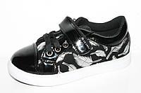 Детские слипоны оптом. Спортивная обувь для девочек от производителя Tom.m (Boyang) 0583A (8пар 31-36)