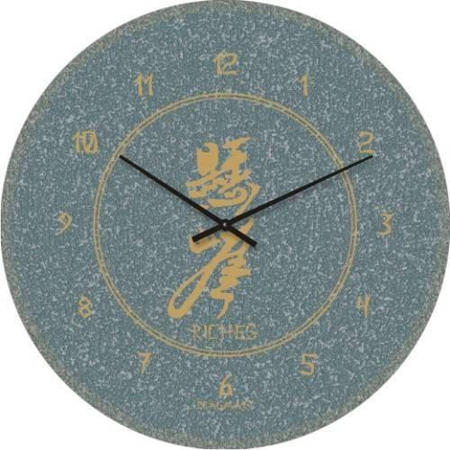 """Часы настенные """"Иероглиф"""" (450мм) [Стекло, Открытые]"""