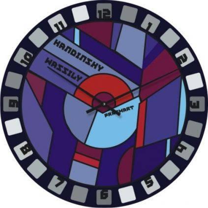 """Большие настенные часы """"Абстрактная мозайка"""" (450мм) [Стекло, Открытые]"""
