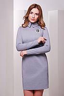Стильное женское платье до колена с длинным рукавом и воротничком серый