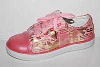Детские слипоны оптом. Спортивная обувь для девочек от производителя Tom.m (Boyang) 0223G (8пар 31-36)