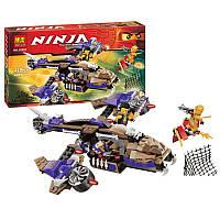 Конструктор Bela Ninja Вертолетная атака 10321