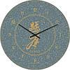 """Часы настенные """"Иероглиф"""" (300мм) [Стекло, Открытые]"""
