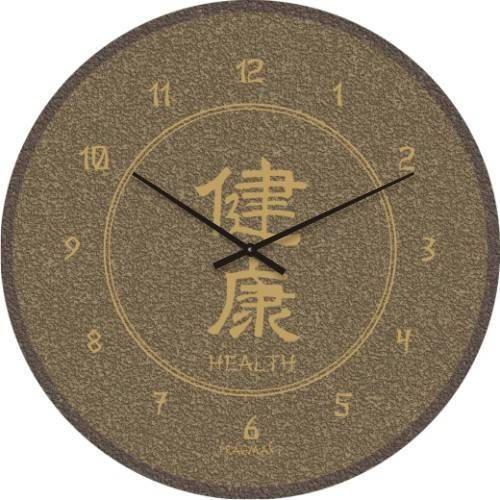 """Часы настенные """"Иероглиф беж"""" (450мм) [Стекло, Открытые]"""