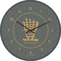 """Часы настенные """"Иероглиф сталь"""" (350мм) [Стекло, Открытые]"""