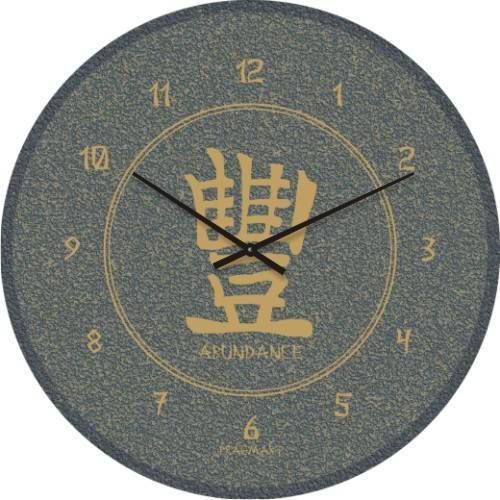 """Часы настенные """"Иероглиф сталь"""" (300мм) [Стекло, Открытые]"""