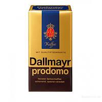 Кофе натуральный молотый Dallmayr Prodomo 500 гр