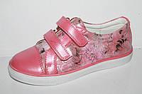 Детские слипоны оптом. Спортивная обувь для девочек от производителя Tom.m (Boyang) B0562G (8пар 31-36)