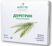 Диуретрин (мочегонное средство)