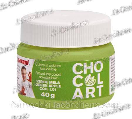 Харчової жиророзчинний барвник PAVONI L01 (світло-зелений)