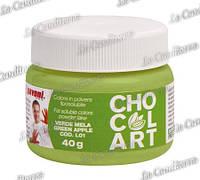 Пищевой жирорастворимый краситель PAVONI L01 (светло-зеленый)