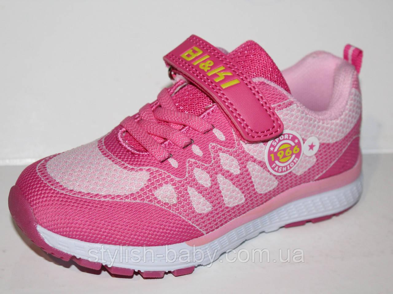 Детские кроссовки оптом. Детская спортивная обувь бренда Tom.m (Bi&Ki) для девочек (рр. с 27 по 32)