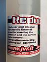 JVR Refinish, очиститель/разбавитель, фото 3