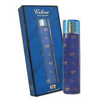 Женская парфюмерная вода спрей Dana Lux Celine, 50 мл