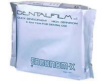 Ergonom X  – пленка дентальная  (самопроявляющаяся)