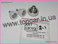 Ремкомплект роликов на раздвижную дверь нижний Peugeot Partner I 96-08  ART Украина ART CB103