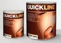 QUICKLINE Грунт-наполнитель 2К акриловый  5:1 QP-3405 (2,5л) , серый оттенок G5