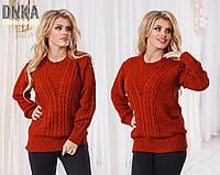 Модный бордовый  вязаный свитер из шерсти. Арт-9632/35