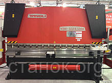 Yangli MB 8 с ЧПУ листогиб гидравлический кромкогиб пресс янгли мб, фото 3