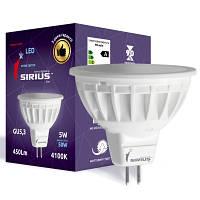 Светодиодная лампа SIRIUS, 5W, 4000K, нейтрального свечения, MR16, цоколь - GU5.3, 2 года гарантии!!