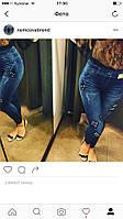 Женские лосины под джинс с наклейками синие ,джегинсы