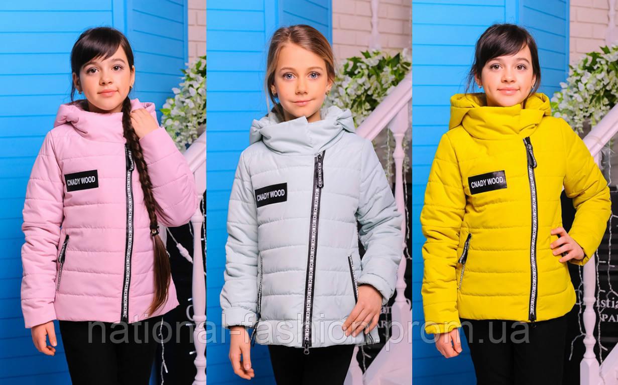 """Куртка детская демисезонная «Лиана» (р.30-36) - Интернет-магазин """"National Fashion"""" в Киевской области"""