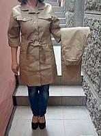 Женский рабочий костюм ( удлиненная куртка с брюками) бежевого цвета