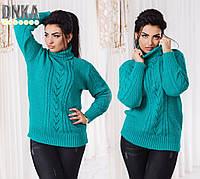 Модный бирюзовый  батальный свитер с высоким горлом. Арт-9633/35