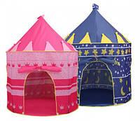 Детская игровая палатка, игровой домик, шатер Замок