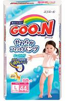 Подгузники-трусики для девочек, 9-14 кг, 44 шт. GOO.N
