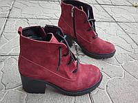 Женские ботинки Вояж,в бордовом цвете,из натуральной замши,на небольшом каблуке.Внутри на байке.