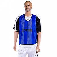 Манишка футбольная Joma синяя