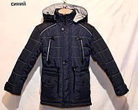 """Демисезонная куртка """"Legion"""" для мальчиков и подростков"""