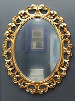 Настенное зеркало в деревянной золотой раме, фото 1