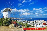 """Фотообои: """"Добро пожаловать в Грецию 14"""""""